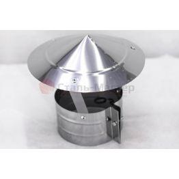 Зонт дымохода нержавейка 0,5 мм