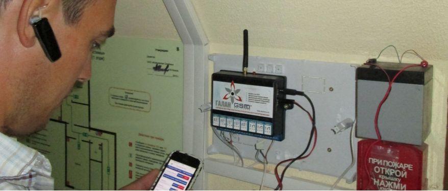Установка GSM модуля (управления и мониторинга инженерных систем)